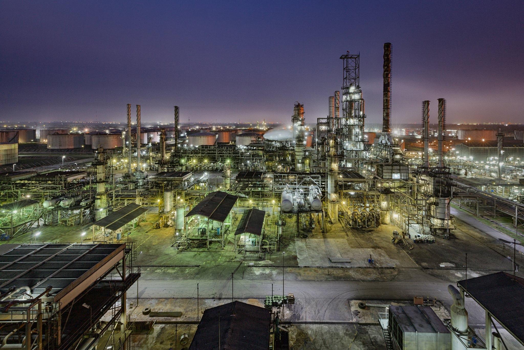 Port Harcourt Refinery Company